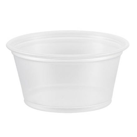 Portion Pot 58ml x  2500 (per case)
